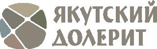 Якутский Долерит